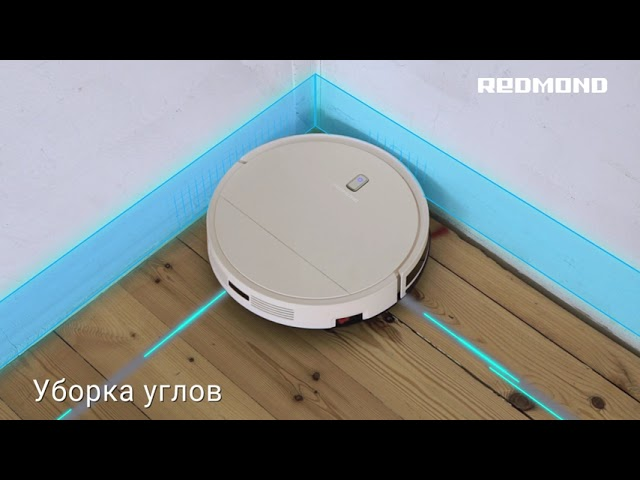 Робот-пылесос REDMOND RV-R150 для сухой и влажной уборки