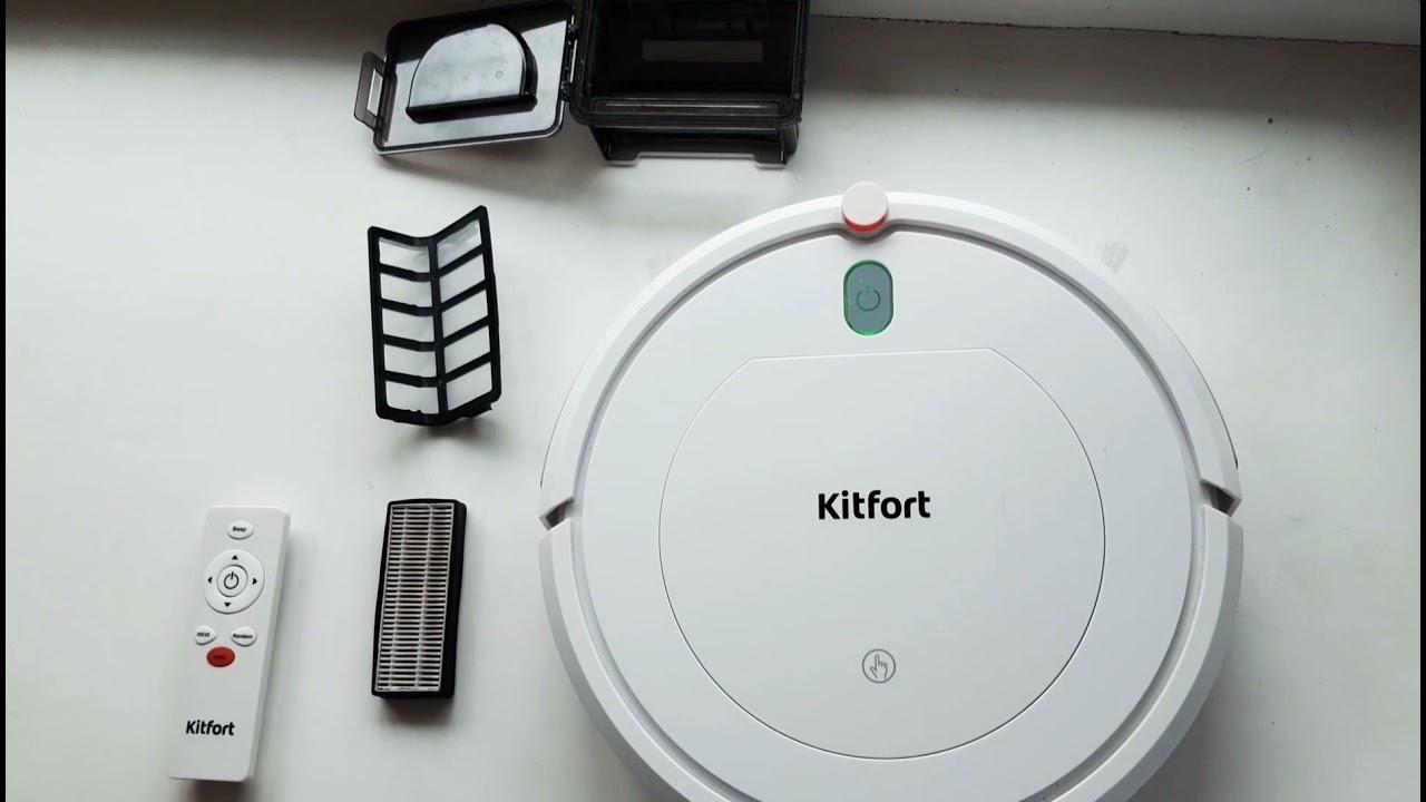 Обзор робота пылесоса kitfort kt-531 китфорт