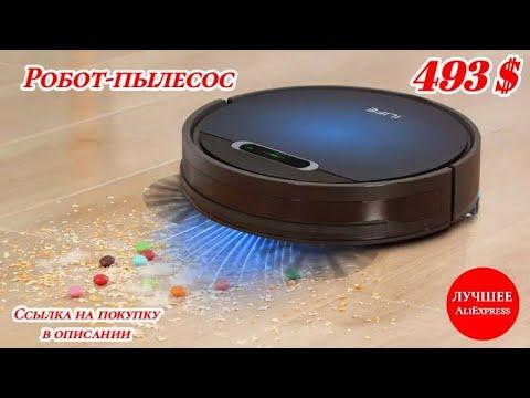 Робот-пылесос ILIFE B5 Max для сухой и влажной уборки | Лучшее Алиэкспресс