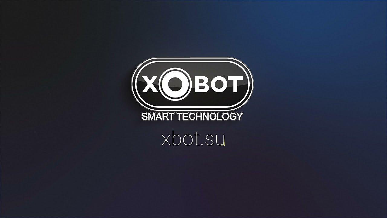 Xbot L7PRO робот пылесос с самочисткой и лазерной навигацией