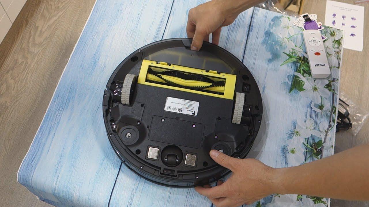 Бюджетный робот пылесос с базой и турбощеткой KITFORT KT-569