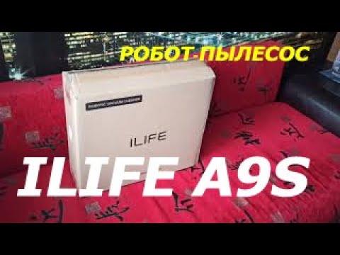 Большой обзор робота-пылесоса ILIFE A9S