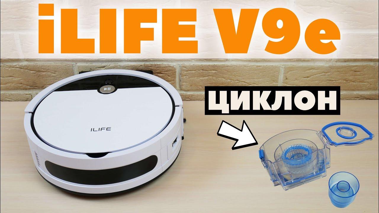 iLIFE V9e: МОЩНЫЙ робот-пылесос без турбощетки с циклонным фильтром🔥 ОБЗОР и ТЕСТ✅