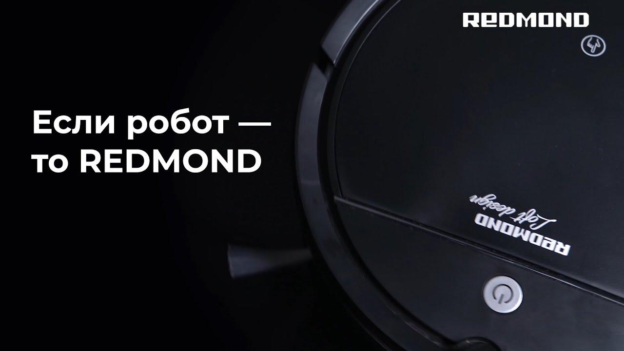 Обзор робота-пылесоса REDMOND RV-R290